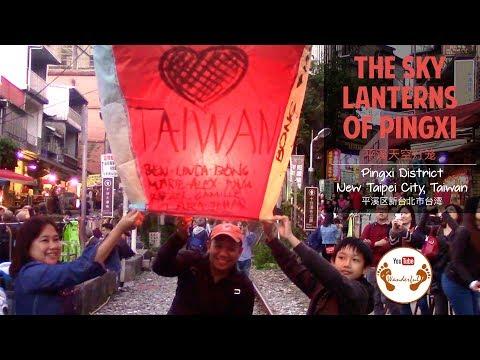 Wanderful: The Sky Lanterns of Pingxi | Pingxi District, New Taipei City | Taiwan