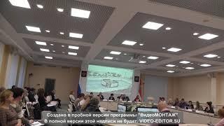 Видеоконференция Росздравнадзор Калуга 08.11.2018
