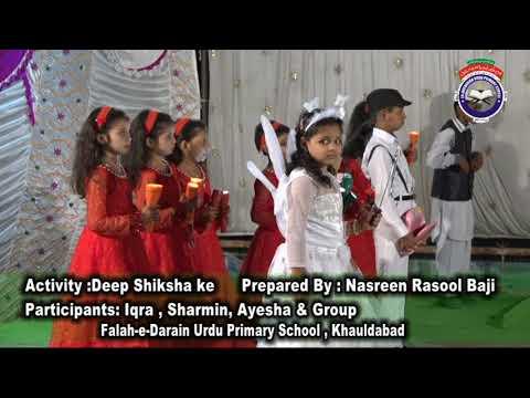 Falah E Darain School Khuldabad Taleem Ke Ujale