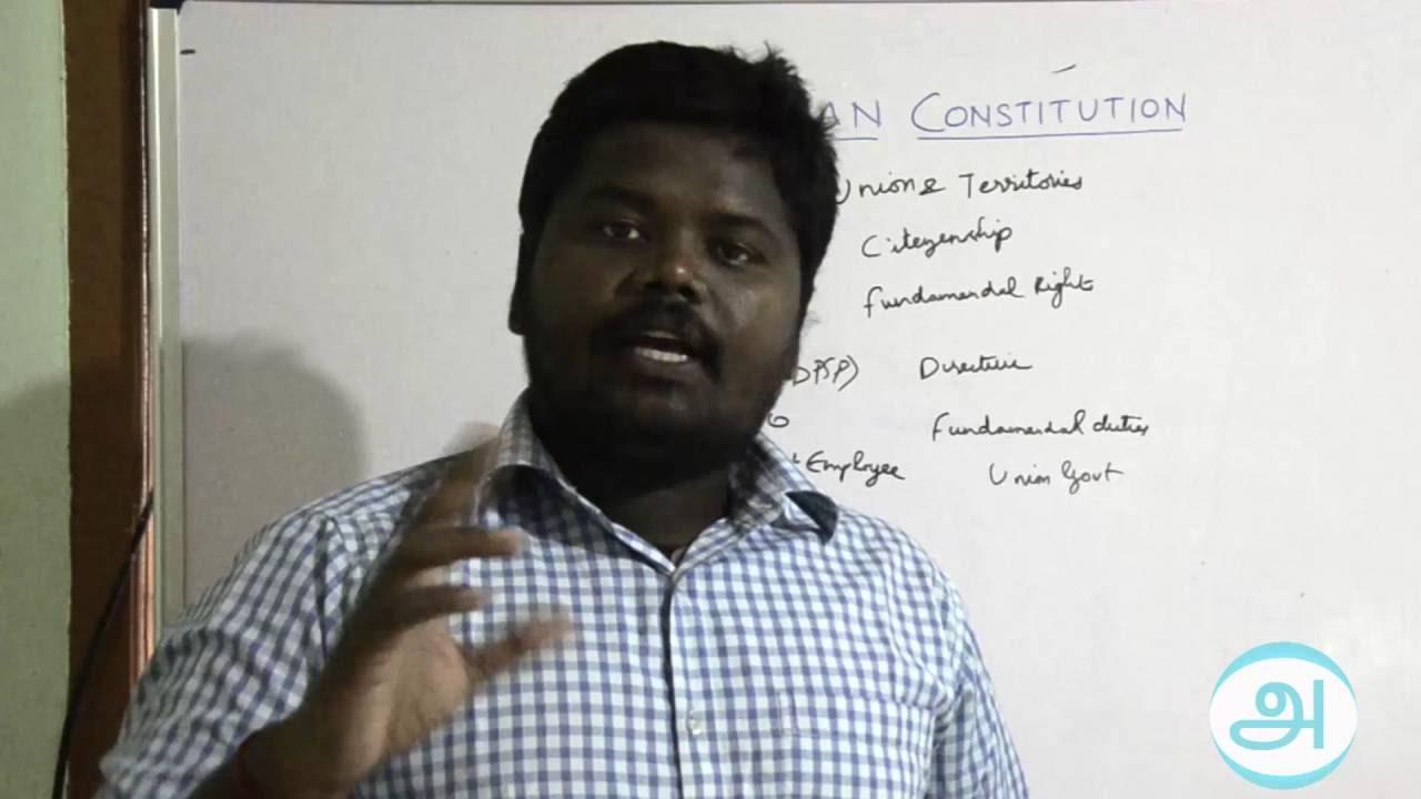 இந்திய அரசியலமைப்பு I_395 articles in 20 minutes_CSAT-2016_INDIAN POLITY IN  TAMIL_TNPSC-FREE-CLASSES