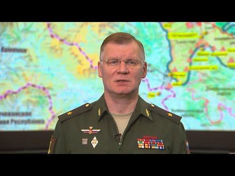 Брифинг официального представителя Минобороны России по ситуации в Нагорном Карабахе (08.12.2020)
