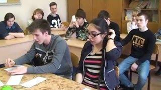 Неделя русского языка и литературы ГБОУ Школа №90