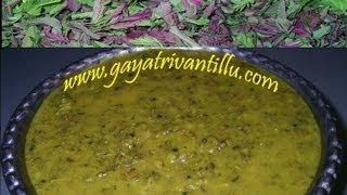 Chintachiguru Pappu - Tender Tamarind Leaves Dal - Telugu Food