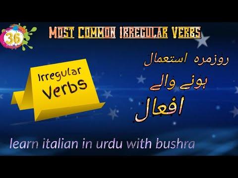 36. I verbi irregolari   learn italian in urdu