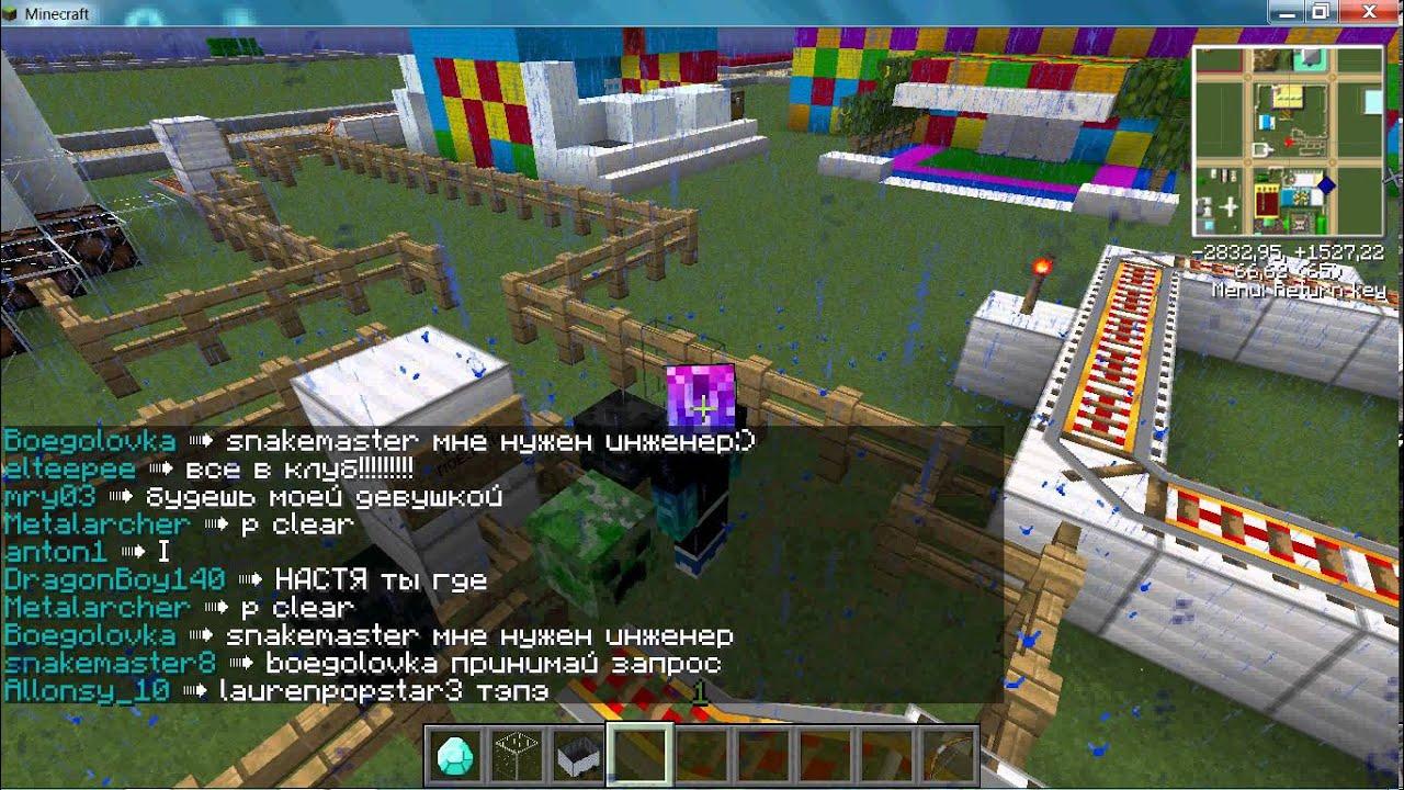 Мониторинг серверов Minecraft, рейтинг серверов minecraft ...