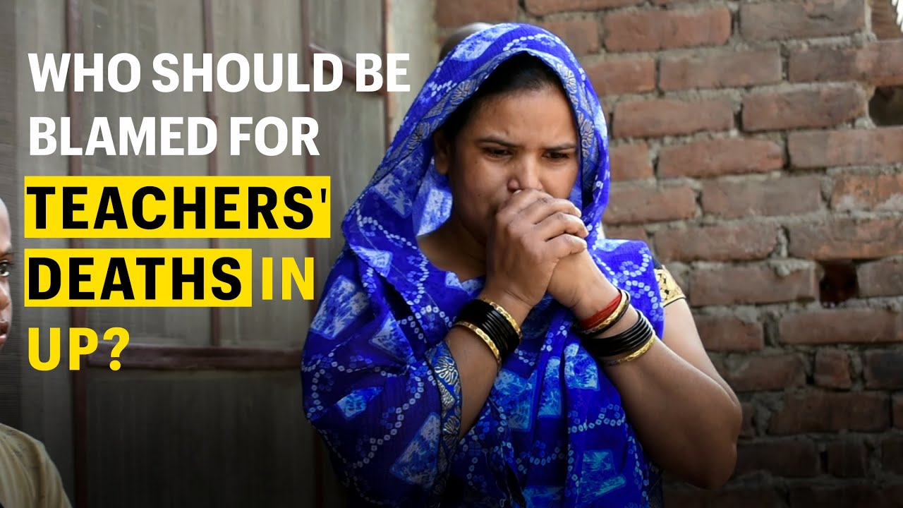 Investigating Deaths of 700 Teachers in UP Panchayat Polls | Ground Report