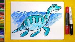 Как нарисовать Динозавра (ЭЛАСМОЗАВР) | Урок рисования для детей от 3 лет