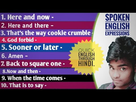 Spoken English Expressions | Daily English Phrases| English Speaking Practice With Reflexive Domain