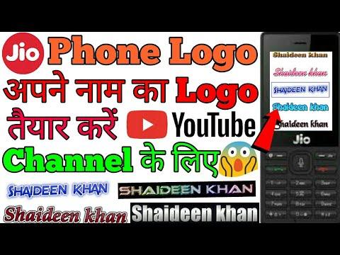 Jio Phone Me Wallpaper Par Apna Naam Kaise Likhe, Jio Phone Me Logo Kaise Banay