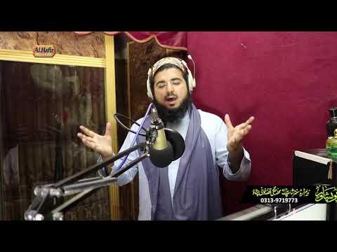 Hafiz Sohail New Naat 2018 Mere Dil Mai Bs Madeny Ki Talab Hai