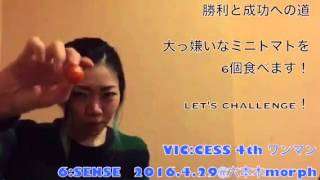 VIC:CESS 4th oneman live 【6:SENSE】 @六本木morph 2016.4.29 18:00〜...