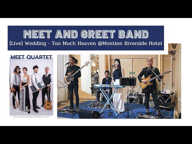 [Live] Meet Quartet - Too Much Heaven @Montien Riverside | Meet and Greet วงดนตรีงานแต่ง งานEvent