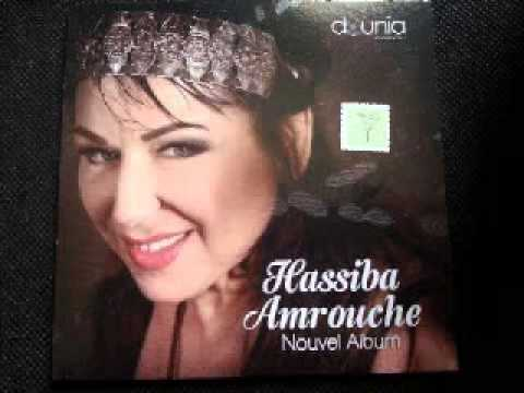 hassiba amrouche mohamed lamine