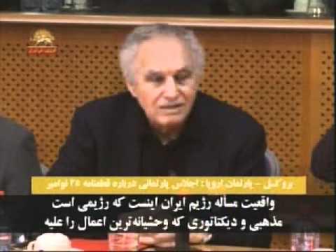 Ex Algerian PM Ghozali at meeting in European Parliament in support of Camp Ashraf - 2010.12.01