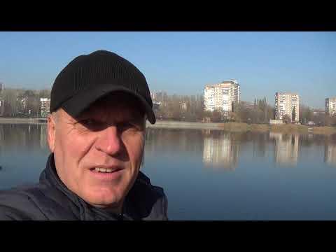 Поездка в Донецк,ноябрь