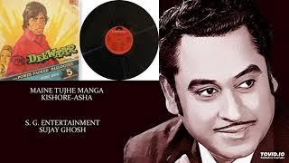 11MAINE TUJHE MANGA - KISHORE-ASHA - DEEWAAR(1975) - RAHUL DEV BURMAN