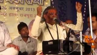 Ek main hu Kabhi Shukriya na Kiya ek tum ho ke Rahimat Kiye ja rahe Ho Ram Dass Dehradoon