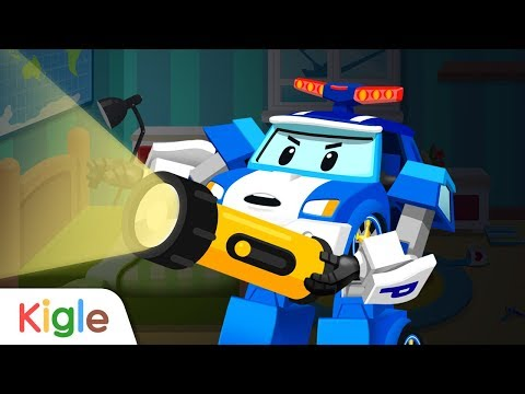 Robocar Poli | It's a blackout! | Earthquake | kids game | Poli | App | toy | play | KIGEL TV