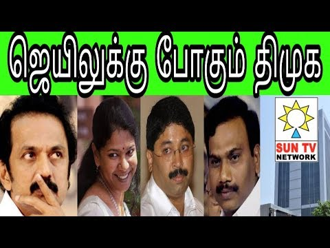 M.K.STALIN| DMK| GOING