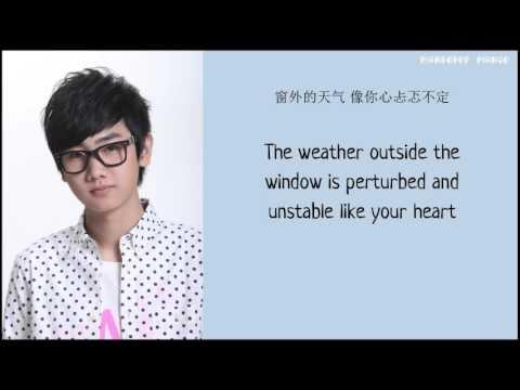 [ENGSUB] Wang Sulong - Little Star 小星星