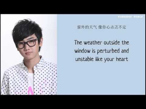Silence Wang - Little Star 小星星 (ENGSUB)