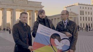 Немцы готовят Автопробег за Мир в Россию 2017 [Голос Германии]