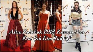 Altın Kelebek Ödül Töreni 2018 Kırmızı Halı / Kim Şık Kim Rüküş?