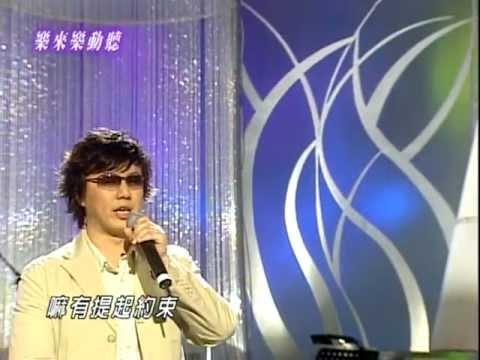 蕭煌奇 - 多情兄