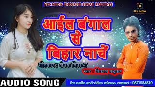 List Of Hindi And Dj ड ज Remix Mp3 Songs ग न A Z Free