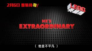 Publication Date: 2016-05-29 | Video Title: 顯理中學團契Camp(2015.07.15-17)