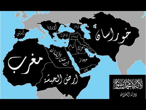 Back to Iraq: Where the Caliphate is So Bad, Al Qaeda Disowned It (Pt. 1)