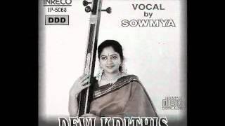Himagiri Thanaye (sowmya) - Devi Krithis