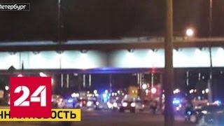В Санкт-Петербурге прогремели выстрелы - Россия 24