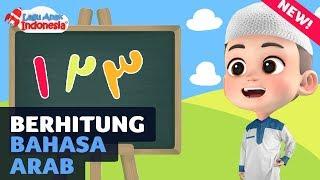 Lagu Anak Islami - Berhitung Bahasa Arab - Lagu Anak Indonesia - Nursery Rhymes - الحساب العربي