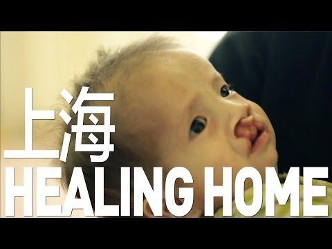 Shanghai Healing Home
