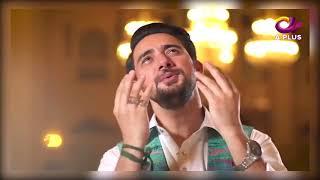 Allah Tera Ehsan   Noor e Ramazan   OST   Ramazan 2018   Farhan Ali Waris, Qasim Ali Shah   Aplus 1