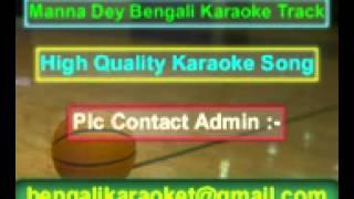 Baro Eka Lage Ei Andhare Karaoke Manna Dey