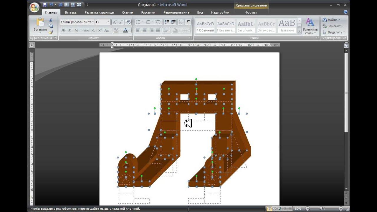 Практическая работа 11 графические модели работа в кирово чепецк