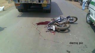 Live accident ||| bike Wale Ki laparwahi |||