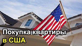 Эксклюзивные услуги в США | СКОЛЬКО МОЖНО ЗАРАБОТАТЬ НА ИММИГРАЦИИ