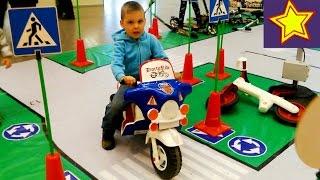 VLOG Идем на автовыставку Катаемся на мотоцикле Смотрим тачки Kids blog