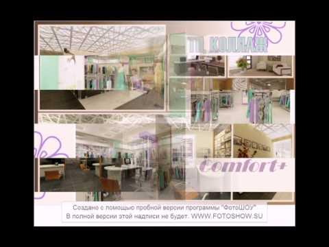 Дизайн интерьера в Пензе от DiAStudio