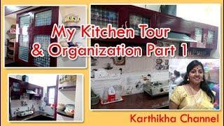 Kitchen Tour in Tamil  Kitchen Organization ideas in Tamil  Indian Kitchen Tour - Part 01