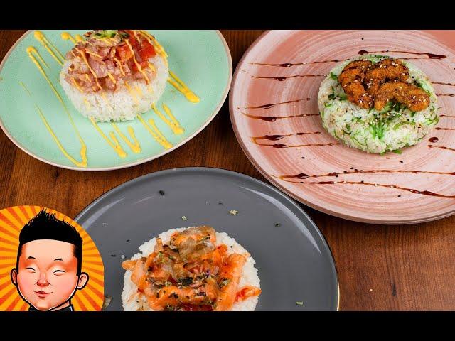 Три вида риса вок без сковородки | Rice without a frying pan