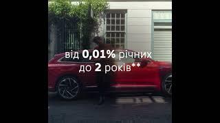 Бонусна осінь для Volkswagen Arteon Shooting Brake