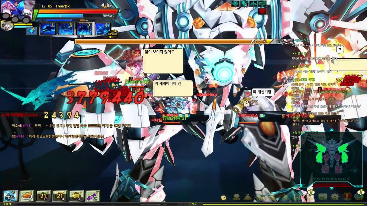 [Elsword] Raid Boss: Eltrion MK2 second phase
