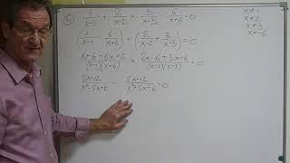 Дробно рациональное уравнение-3 уровня 13 задания ЕГЭ.