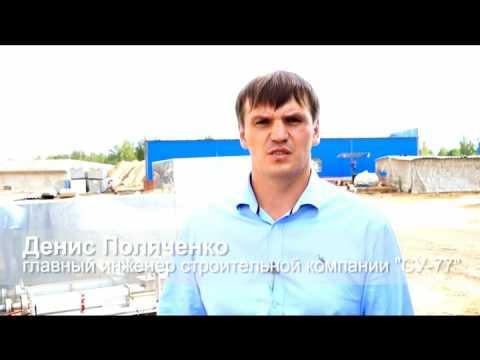Видео Технологии переработки отходов