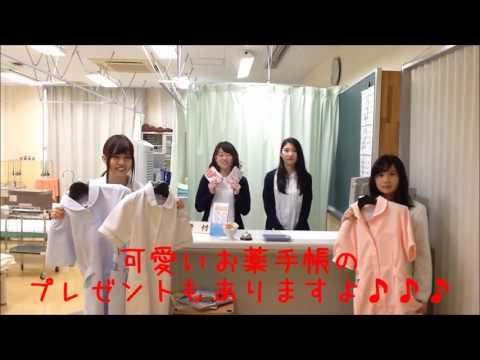 3/25オーキャン お仕事体験・特別オープンキャンパス 医療事務看護・医療系資格 専門学校 新潟