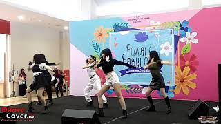 Team D GAOD Dance Cover Itzy at K-Pop Hit The Stage 2019 Green Pramuka Square 200419